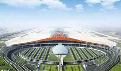 Capital Airport Terminal T3